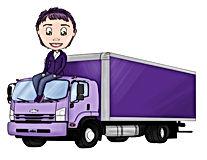 Purple Nanny FREE local delivery Dorset