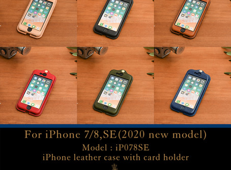 iPhone SE発売 iPhone SE(2020)用ケース