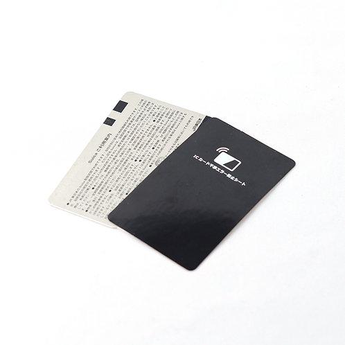 電磁波干渉防止シート(iPhone用革ケースiP-078用)