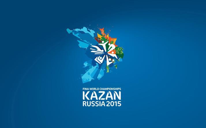 Kazan Russia 2015