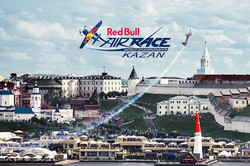 Red Bull Air Race Kazan