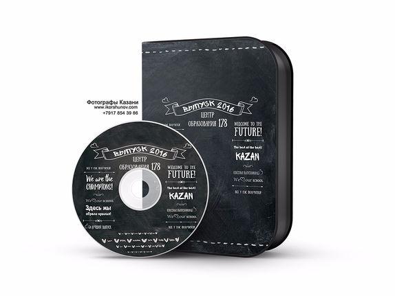Свадебный DVD диск