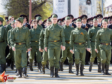 Фоторепортаж 9 мая 2015 Казань