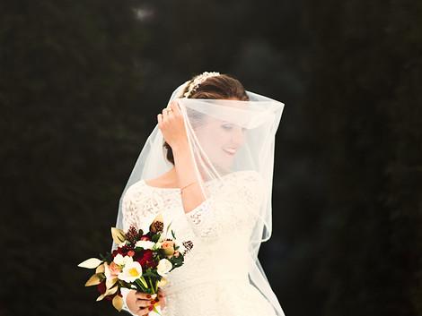 Свадебная фотосъемка в Казани