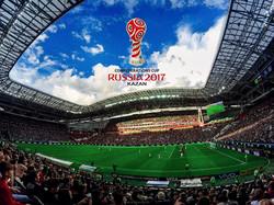 Fifa 2017 Kazan фотограф