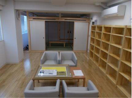 教養室.PNG