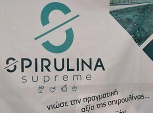 spiroulina12919c-min.jpg