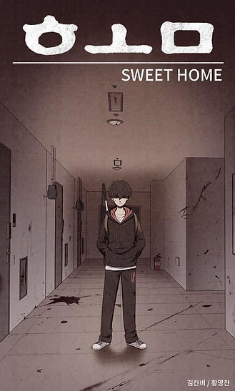 Sweet-Home.jpg