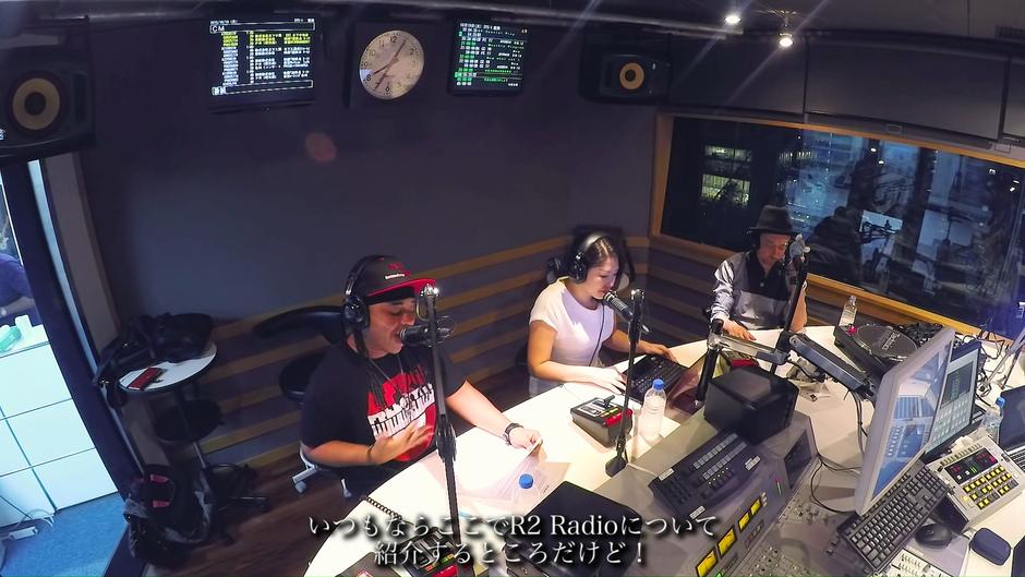 R2 RADIO - EPISODE 1- TRAILER