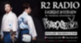 R2 RADIOx yoshida_banner_pt2.jpg