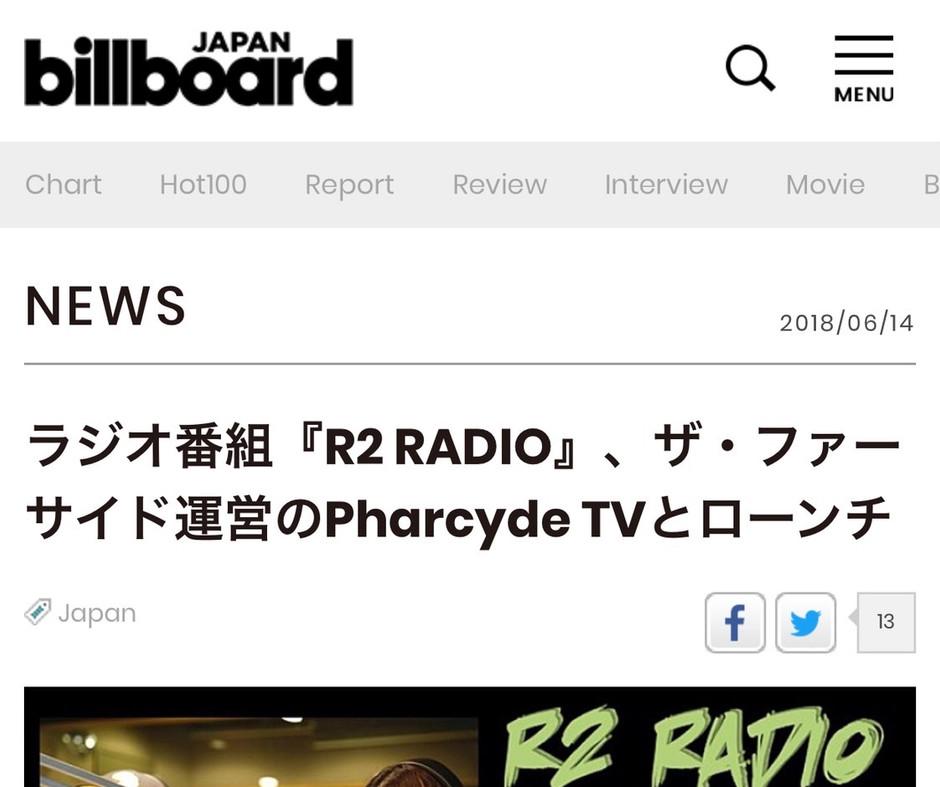 Billboard Japan Article on R2 RADIO
