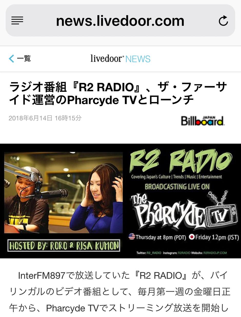 R2 RADIO ON YAHOO NEWS & MORE