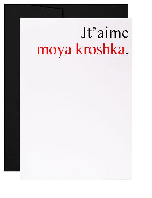 Carte de souhait québécoise cadeau Russe