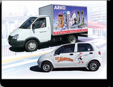 Реклама на коммерческом транспорте  в Тюмени