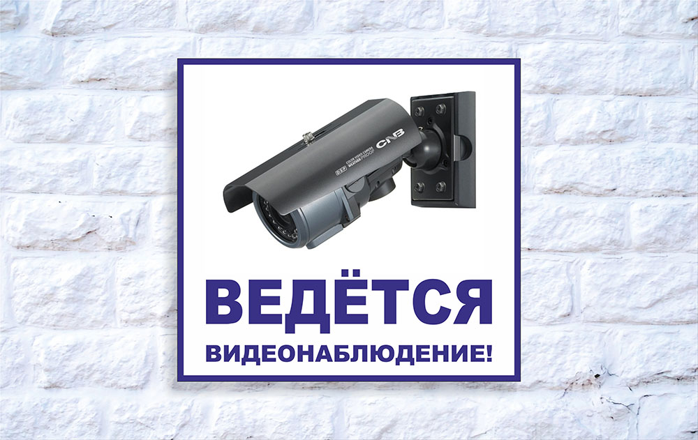 video_35 x 33_1