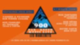 pub900-ecran.jpg
