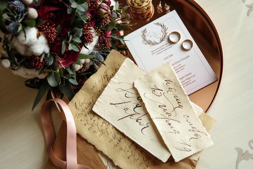 Hochzeitseinladung-vintage.jpg