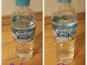 お水のワーク Before/After写真