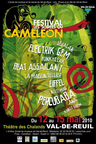 cameleon2010