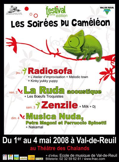 caméléon2008