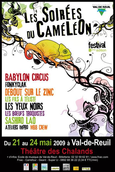 cameleon2009