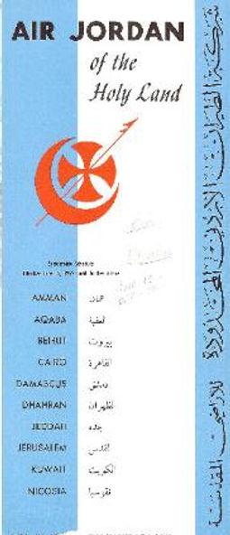 air_jordan_brochure_cover-182x423.jpg