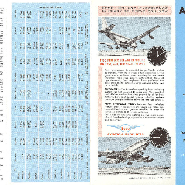 air_jordan_brochure_outside (1).jpg
