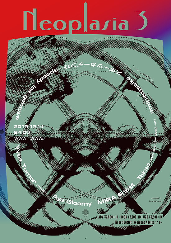 Neoplasia3_Flyer_A5_Final-02.png
