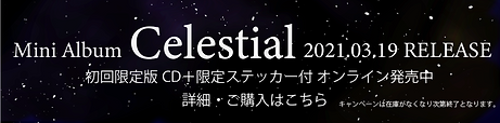 Celestial top page banner.png
