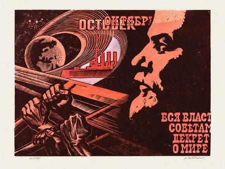 Октябрь Вениамина Чебанова.
