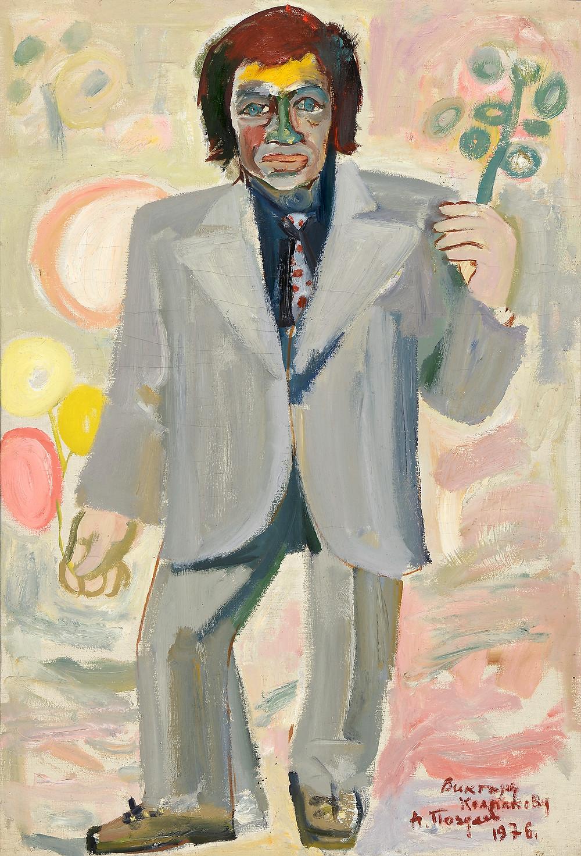 Виктор Колпаков. 1976 год.  Автор Поздеев Андрей Геннадьевич(1926-1998). Холст, масло. Размер 99х67 см.