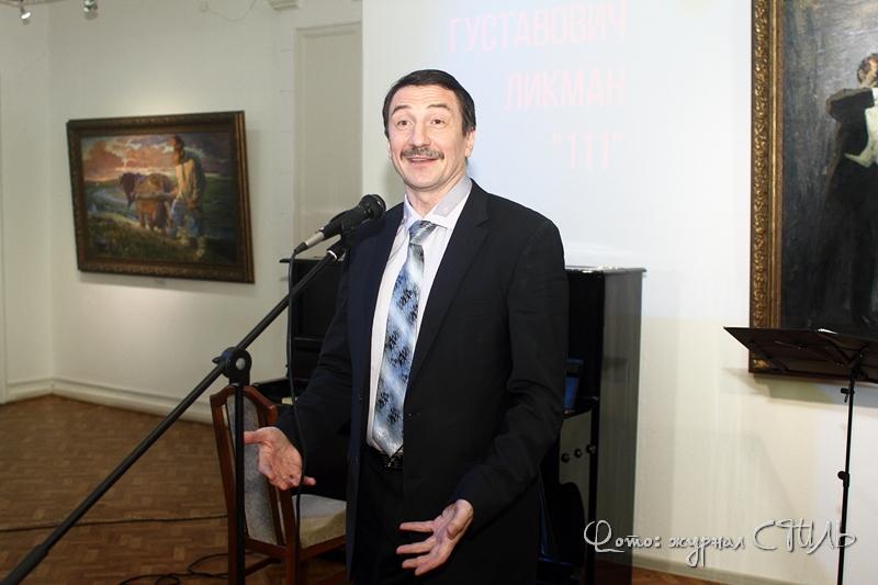 "Григорий Густавович Ликман 111"""