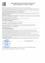 bsf1-739x1024.png