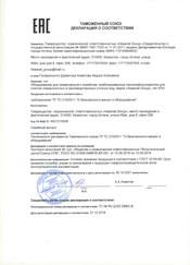 ДЕКЛАРАЦИЯ КПН до30.10.21.jpg