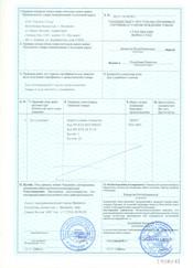 CT KZ нефтегазовый сепаратор до ноября 2