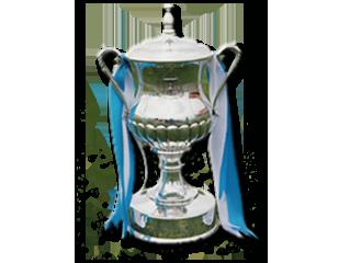 גביע המדינה סיבוב ה' - דחייה