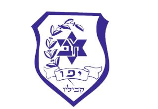 הודעת הנהלה - החלוץ סאן טוריאל שוחרר לבקשתו מהקבוצה
