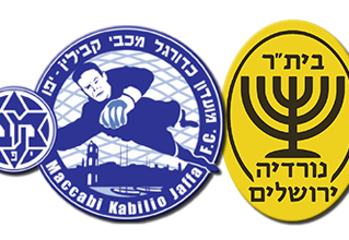 """מכבי קביליו יפו - בית""""ר נורדיה ירושלים (ליגה, מחזור 21)"""