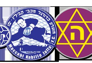 מכבי קביליו יפו - הכח מכבי עמידר רמת גן (ליגה, מחזור 3)