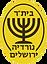 Betar_Nordia_Jerusalem.png