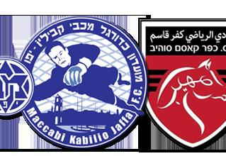מ.ס כפר קאסם סוהייב - מכבי קביליו יפו (ליגה, מחזור 16)