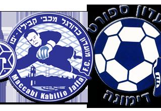 מכבי קביליו יפו - מועדון ספורט דימונה (ליגה, מחזור 14)