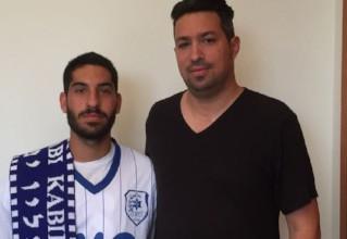 עומרי גינתי, בן 19.5, סיכם את תנאיו וישחק במכבי קביליו יפו