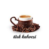 Turk-Kahvesi.jpg