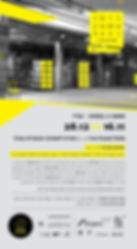 Zumu_Arad_invitation_013-page-001.jpg