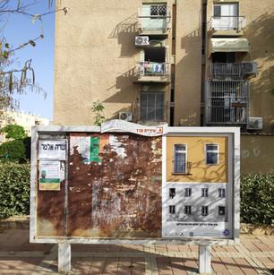 מרב מרודי   חלונות ערד, חלונות ברלין