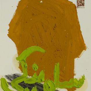 אניסה אשקר, בין אתונה לסלוניקי, 2018, פיגמנט צבעי שמן, פחם , ובול על נייר כותנה, 40_30ס״מ