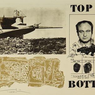 מתוך הקטלוג תומרקין על תומרקין 1957 -197