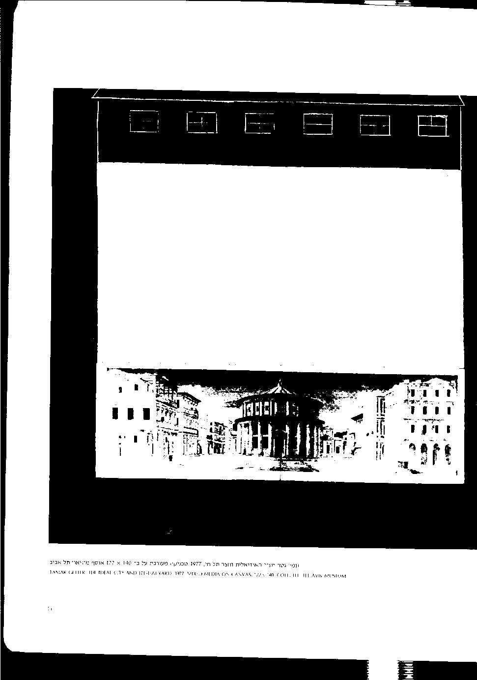 Document-page-006