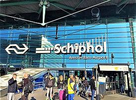 スキポール空港(Schipol Airport)